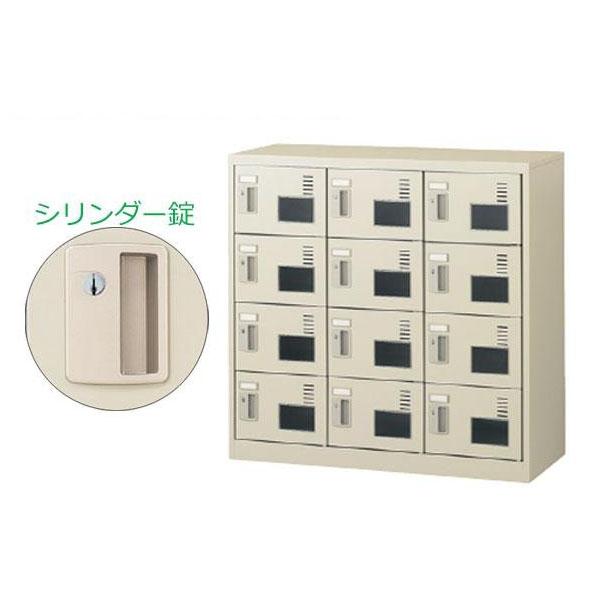 便利雑貨 3列4段12人用シューズボックス 窓付タイプ(シリンダー錠付) SLC-M12W(55603)