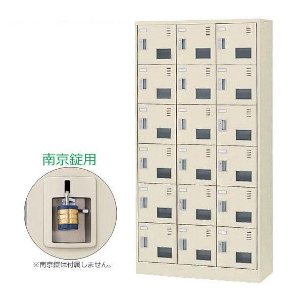 家具/収納 3列6段18人用シューズボックス 窓付タイプ(南京錠) SLC-18TW-N(47484)