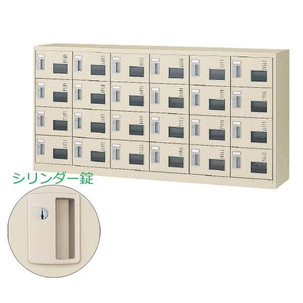 6列4段24人用シューズボックス 窓付タイプ(シリンダー錠付) SLC-24YW(47117)