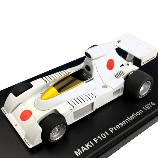 便利雑貨 広島企画 MAKI F101 プレゼンテーション 74 フィギュアなし 1/43 スケール KBX001