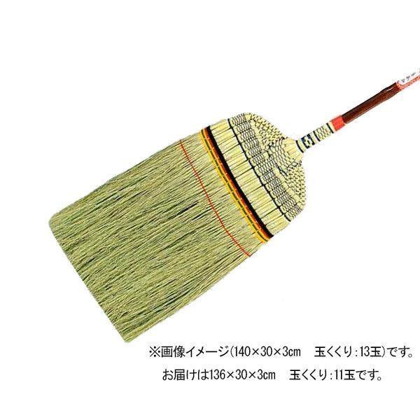 生活関連グッズ 手あみ長柄ほうき 亀×10本 19016