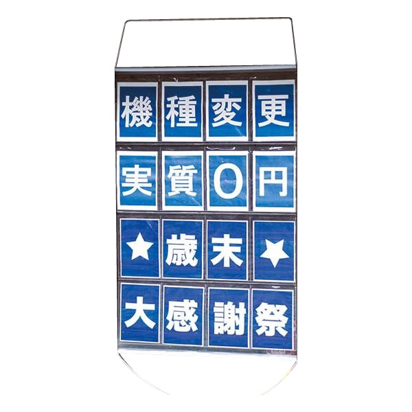 流行 生活 雑貨 クリアポケット POP 吸盤固定式 A4 横4×縦4 56865-1*