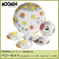 食器 MOOMIN(ムーミン) シトラスドットシリーズ ベリーセット(21.5cmプレート×1枚、10cmプレート×5枚) MM180-52