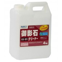 便利雑貨 御影石クリーナー ポリ容器 4kg GS-101