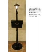 インテリアスタンドポスト(街路灯)SI-2611