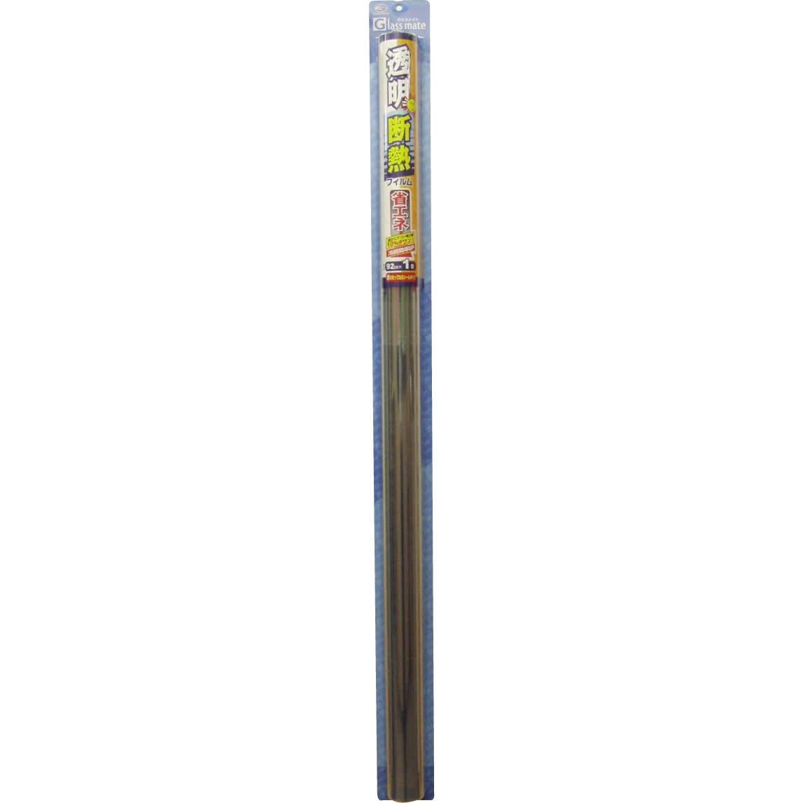便利雑貨 UVカット+省エネ機能がついた 透明断熱フィルム 92×20m IR-05R