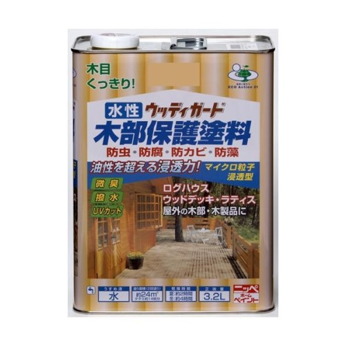 ガーデン用品 DIY 塗料 オススメ 塗装用品 木部用保護塗料 水性ウッディガード 3.2L 03・ケヤキ