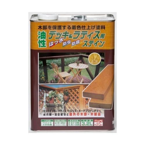 ニッペ ホームペイント ガーデニング木部用塗料 油性デッキ&ラティス 3.2L  02・けやき