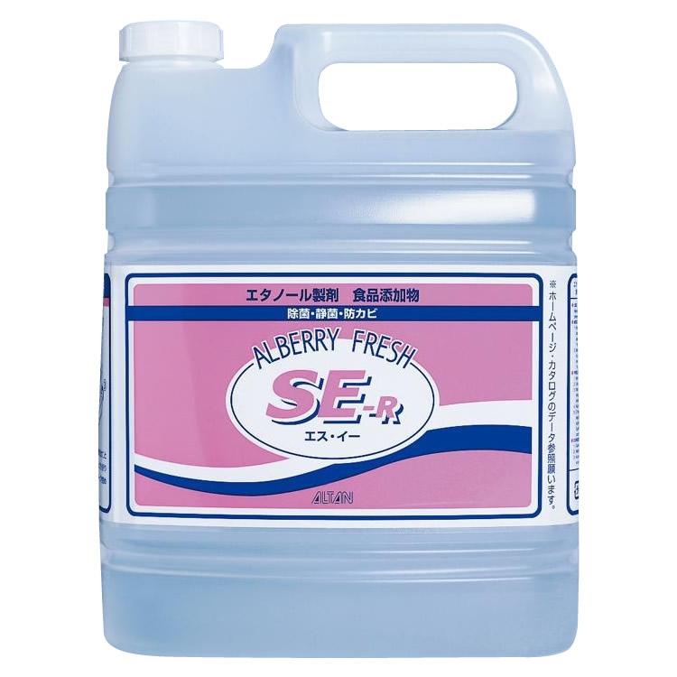便利雑貨 アルタン エタノール製剤・食品添加物 アルベリーフレッシュSE-R 4.8L 2個セット 113