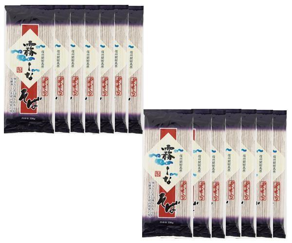 食べ物 お勧め 口コミ 霧しなそば (220g×8袋入) 2箱セット 160