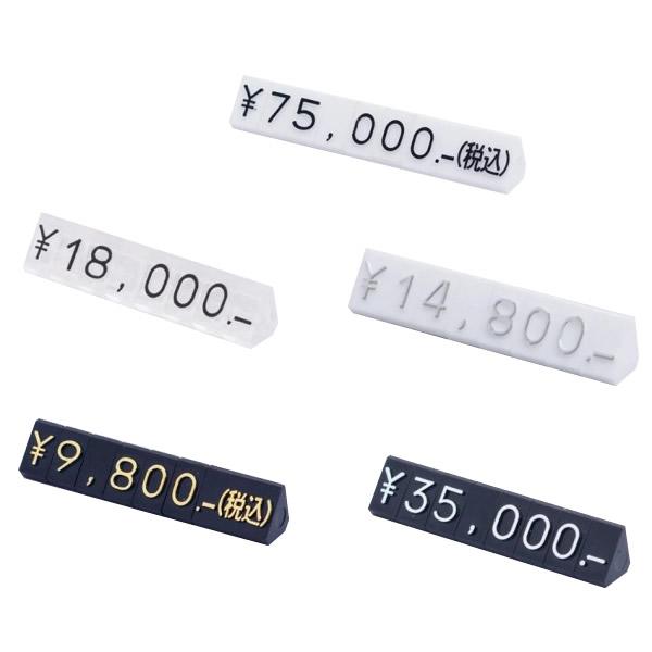 お役立ちグッズ ニュープライスキューブセット M 透明×黒字・07103CLR