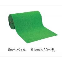 日用品 便利 ユニーク ワタナベ 人工芝 ロールタイプ タフト芝 6mmパイル WT-600 91cm×30m乱