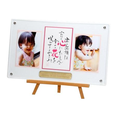便利雑貨 ベビーメモリアル・出産祝い ピュアホワイト(ネーム&ポエム) 写真立て 517 お仕立券タイプ