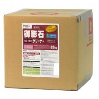 便利雑貨 ビアンコジャパン(BIANCO JAPAN) 御影石クリーナー キュービテナー入 20kg GS-101
