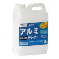 便利雑貨 ビアンコジャパン(BIANCO JAPAN) アルミクリーナー ポリ容器 2kg AS-101