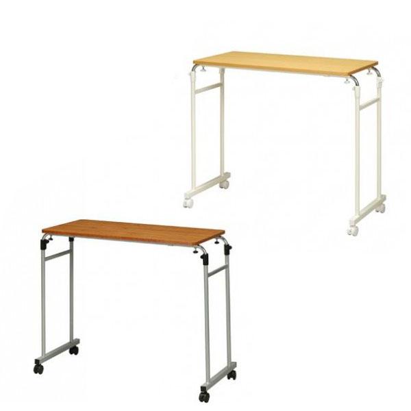 便利雑貨 ines(アイネス) 伸縮式ベッドテーブル NK-512 ナチュラル