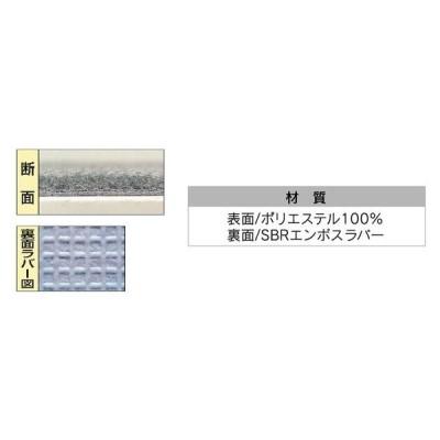ワタナベパンチカーペットロールタイプファインコード182cm×20m乱FC-160?ダークグレー