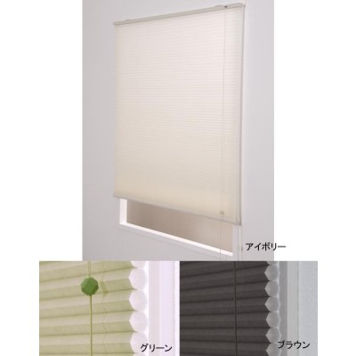 仕切り 間仕切り カーテンレールにも取付可能なので、窓枠や壁に穴を空けずに取り付けたい方にもオススメ!! 生活 便利 ハニカムスクリーン 180×180 アイボリー