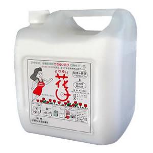 便利雑貨 酸素系多目的洗剤 花子 3.5kgお徳用