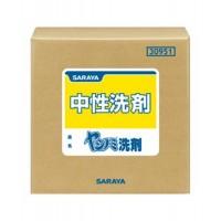 便利雑貨 サラヤ ヤシノミ洗剤 20kg B.I.B. 30951
