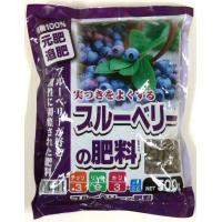 便利雑貨 あかぎ園芸 ブルーベリーの肥料 500g 30袋 (4939091740075)