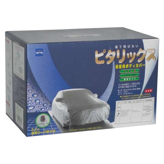 便利雑貨 05-714 ケンレーン ピタリックスボディカバー No.4 シルバー