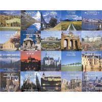 ベスト・クラシック・セレクション CD20枚組人気 商品 送料無料 父の日 日用雑貨