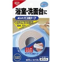 トレンド 雑貨 おしゃれ KONISHI コニシ ボンド バス用テープ ホワイト(ブリスターパック) 10巻セット ♯67609