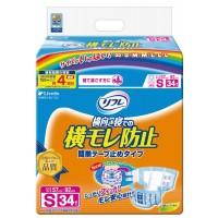 便利雑貨 リフレ 簡単テープ止め横モレ防止 S 34枚×3袋