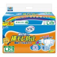 便利雑貨 リフレ 簡単テープ止め横モレ防止 L 26枚×2袋