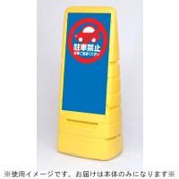 便利雑貨 MPSマルチポップ(本体) イエロー 42440YLW