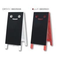 便利雑貨 Mr.BlackyミスターブラッキーL マーカー用ボード(顔付き両面黒板ボード) ホワイト・BB005006
