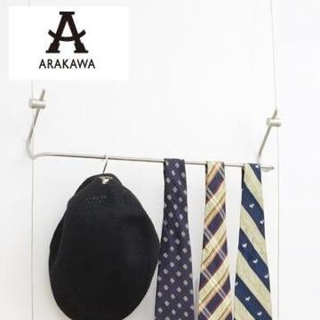ARAKAWA マルチラック APH-97人気 お得な送料無料 おすすめ 流行 生活 雑貨