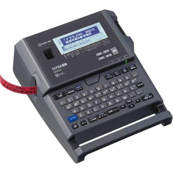便利雑貨 キングジム ラベルライター「テプラ」PRO SR970□ラベルライター オフィス機器 パソコン・周辺機器 関連
