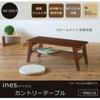 生活関連グッズ ines(アイネス) カントリーテーブル ブラウン  NK-9003