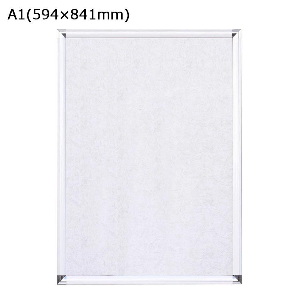 □便利雑貨 □ポップフレーム A1(594×841mm) ホワイト DR-A1-WH□額縁 アート・美術品・骨董品・民芸品 ホビー 関連
