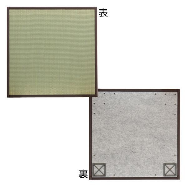 □お役立ちグッズ □純国産 ユニット置き畳 ブラウン 82×82×1.7cm(4枚1セット) 軽量タイプ 8607520