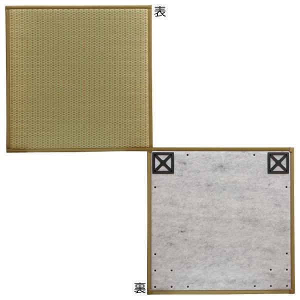 □便利雑貨 □純国産 ユニット畳 ベージュ 82×82×2.2cm(4枚1セット) 8305920