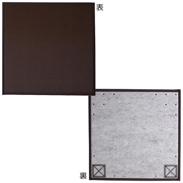 トレンド 雑貨 おしゃれ ポリプロピレン 置き畳 ユニット畳 ブラウン 82×82×1.7cm(4枚1セット) 軽量タイプ 8611220