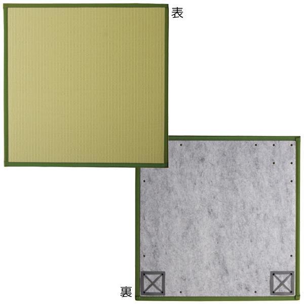 □便利雑貨 □ポリプロピレン 置き畳 ユニット畳 グリーン 82×82×1.7cm(4枚1セット) 軽量タイプ 8611320