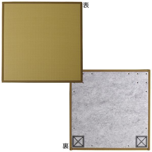 □お役立ちグッズ □ポリプロピレン 置き畳 ユニット畳 ベージュ 82×82×1.7cm(6枚1セット) 軽量タイプ 8611030