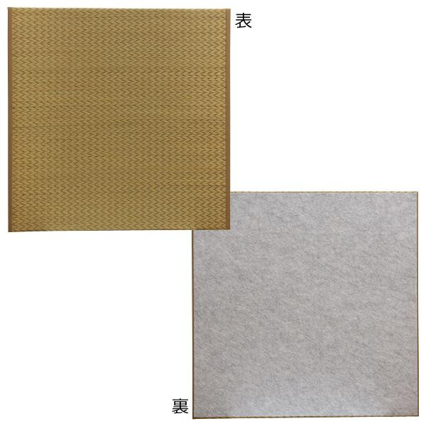 □生活関連グッズ □純国産 ユニット畳 『右京』 ベージュ 82×82×2.5cm(4枚1セット) 8309420