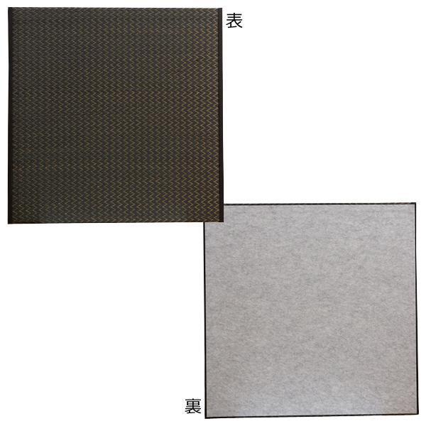 □便利雑貨 □純国産 ユニット畳 ブラック 82×82×2.5cm(4枚1セット) 8309520