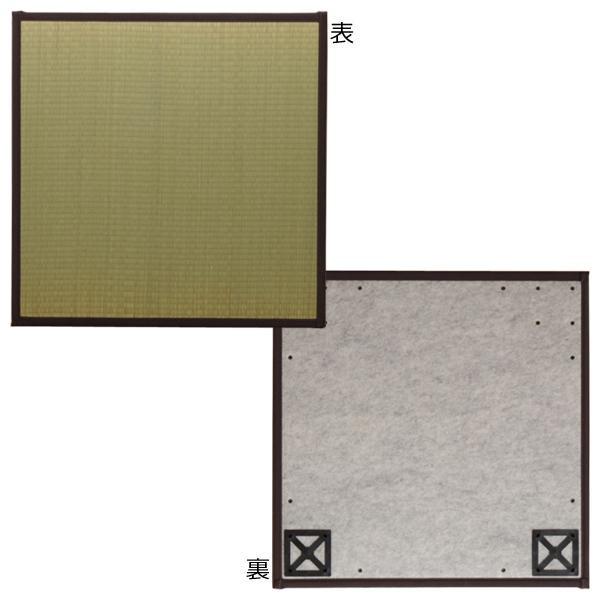 □便利雑貨 □純国産い草使用 ユニット置き畳 ブラウン 約82×82cm 4枚組 8628120