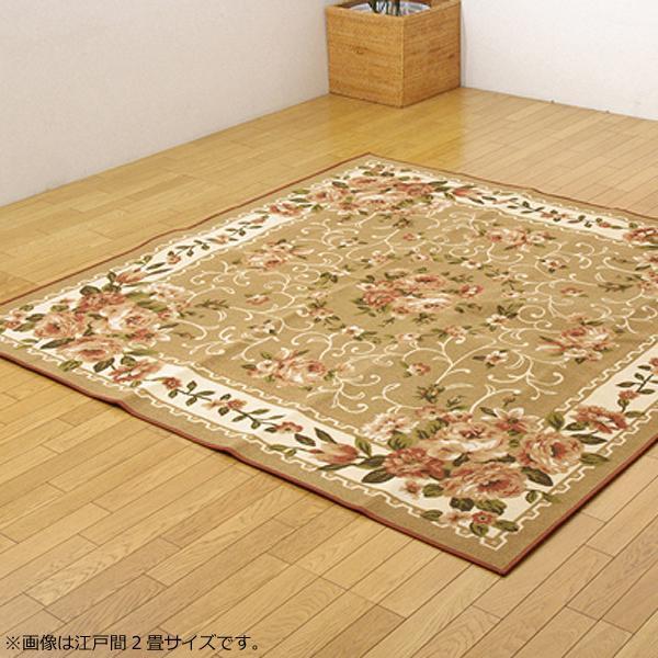ナイロンカーペット ベージュ 江戸間2畳(約176×176cm) 5418729