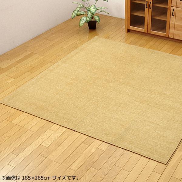 敷物・カーテン関連 織カーペット ベージュ 約185×185cm 4599029