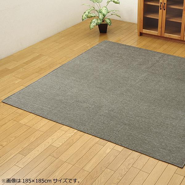 敷物・カーテン関連 織カーペット グレー 約185×185cm 4599429