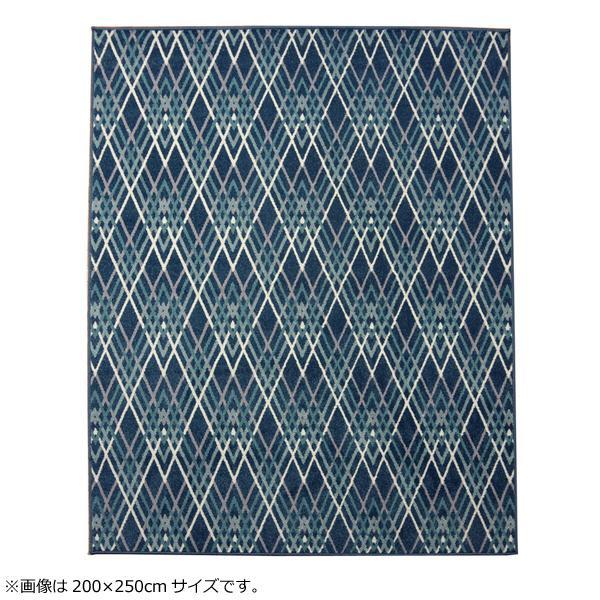 □便利雑貨 □エジプト製 ウィルトン織カーペット ブルー 約133×190cm 2334919