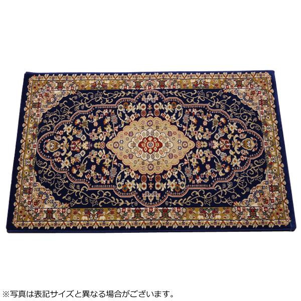 トルコ製 ウィルトン織 玄関マット ネイビー 約70×120cm 2037879