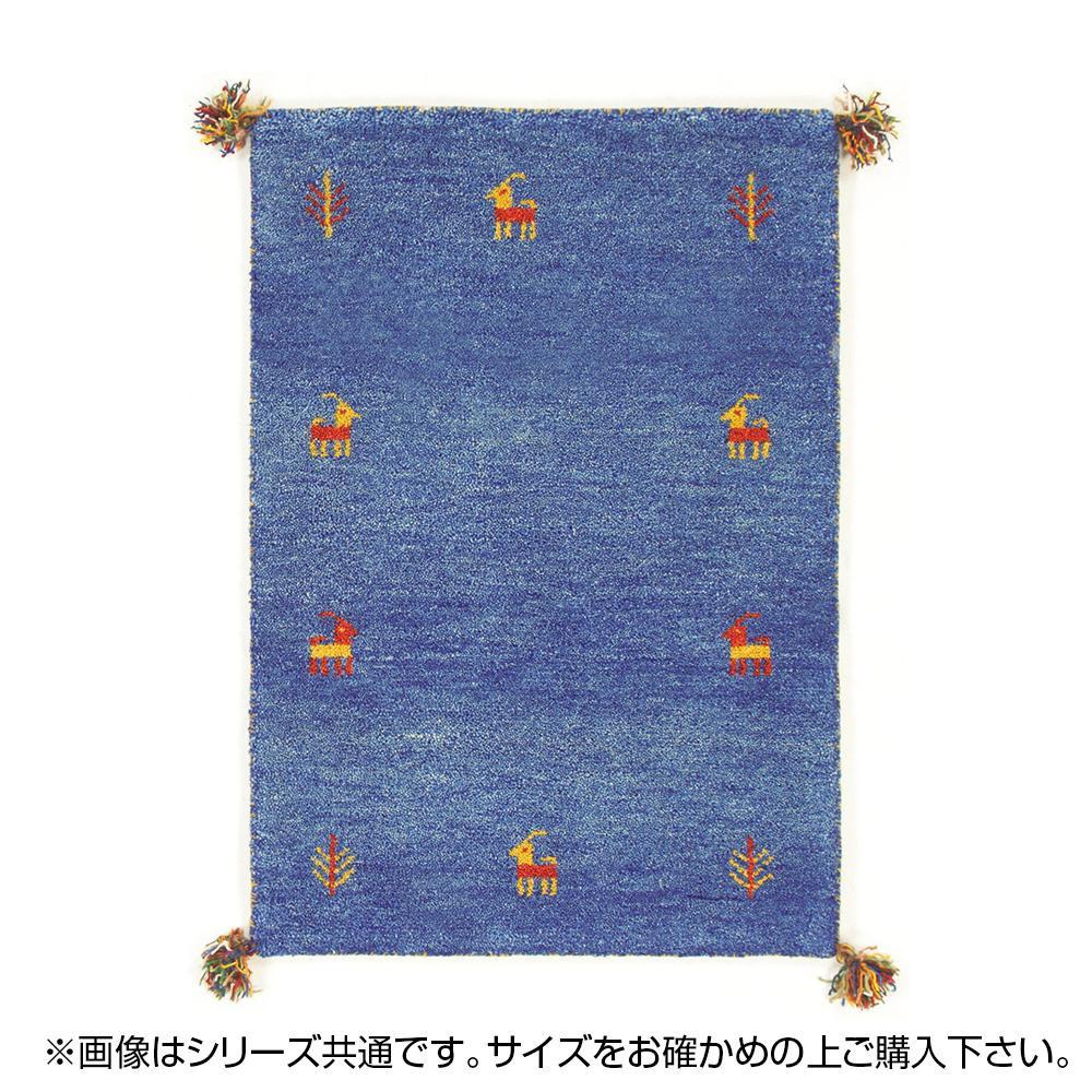 □便利雑貨 □じゅうたん ラグ カーペット マット 絨毯 D10 約70×120cm BL 270015835